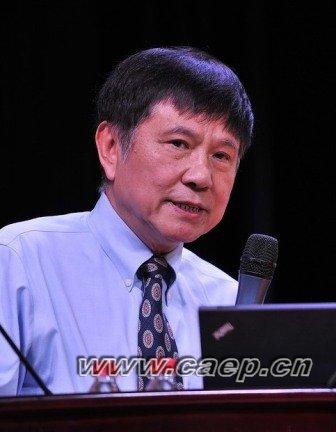 中国工程物理研究院-主会场特邀...