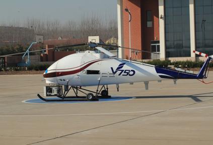 搭载贝尔206直升机机平台外观图-中国工程物理研究院 高端装备制造